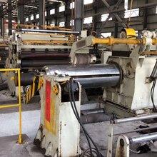 上海分條機生產線二手帶鋼縱剪分條機精密金屬分條機