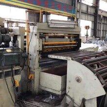 上海騰田二手不銹鋼分條機冷軋分條機生產廠家