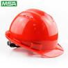 梅思安双威PE安全帽生产厂家批发价格表