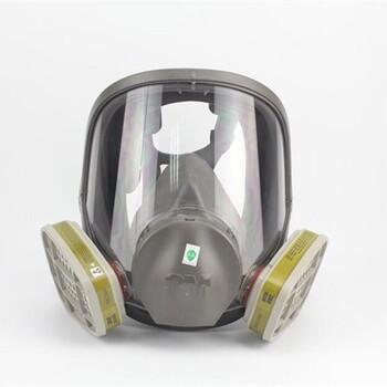 供应上海防毒面罩,价格多少钱,畅为供