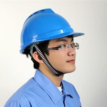 MSA安全帽原厂批发销售工业安全帽生产厂家直销