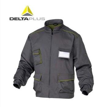 北京工作服款式定制定做北京工作服设计