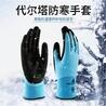 保暖手套品牌可咨询畅为供,畅为是一家专业防寒手套代理商,质量有保障