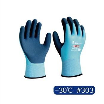 防寒保暖手套畅为供保暖手套厂家直销
