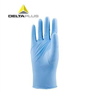 丁腈手套标准可咨询畅为供,畅为是丁腈手套品牌商,物美价廉