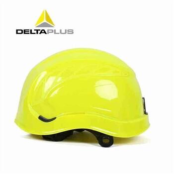 畅为供电工安全帽安全帽生产厂家