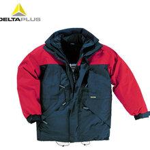 防寒服哪里有卖销售代尔塔新雪丽防寒服畅为供图片