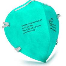 3M9132醫用口罩防顆粒防飛濺醫用防塵口罩款式及價位圖片