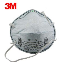 3M8246CN防異味防塵口罩供應一次性活性炭口罩圖片