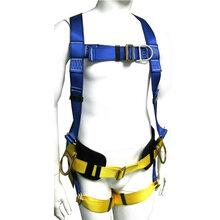3MFirst高空电工安全带6点调节全身式安全带图片