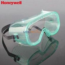 霍尼韦尔1005504防冲击护目镜供应轻便防风防护眼镜图片