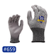 登升软甲659防割手套灰色PU涂层5级防切割手套