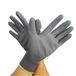 霍尼韦尔灰色耐磨工作手套PU涂层尼龙劳保手套