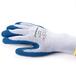 霍尼韦尔天然乳胶手套涤纶针织涂层劳保手套
