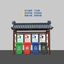 揭陽垃圾分類亭制作生產廠家戶外宣傳欄垃圾回收投放點垃圾收集亭屋圖片