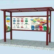 戶外垃圾分類亭小區社區景區環衛防雨垃圾回收棚定制圖片