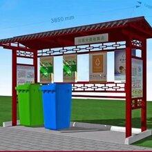 云南定制垃圾分类亭,定制社区公共垃圾分类亭,垃圾分类回收棚,厂家直销图片