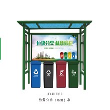 医院垃圾分类亭,小区垃圾分类亭回收亭,优游注册平台垃圾亭厂优游注册平台图片