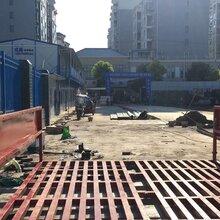 深圳龙岗工地门口洗车平台工程案例图片