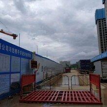 惠州工地洗车设备建筑专用图片