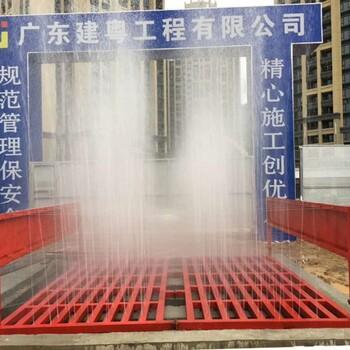 梅州梅县工地洗车台经销批发梅州梅县