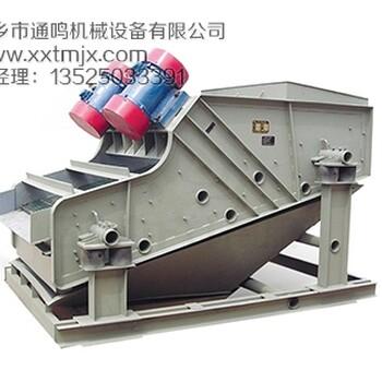 K型往復式給煤機,往復式給煤機K型直銷廠家