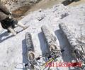大型裂石机改挖机自带岩石劈裂机破石机-和县可以试用