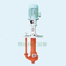 西安YZ系列渣漿泵價格/渣漿泵型號圖片