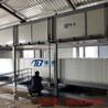 日产量20吨30KG直冷块冰机博泰机