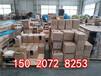 NTA855-C360S10空氣濾清器主機廠3000958