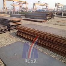 合金鋼XC35圓鋼的切割方式圖片