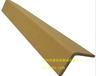 南寧紙角鋼-打版2.2米沃柑紙箱護角條-紙各條印字