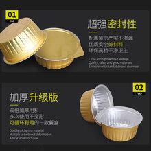 厂家供应铝箔餐盒锡纸容器环保饭盒外卖打包盒