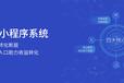 金华零点玖网络科技有限公司全国招募代理商