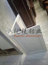 铝合金外框门全铝家具型材陶瓷柜体厂家批发图片