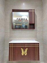 全铝家具浴室柜铝材厂家浴室柜全铝家具定制橱柜图片