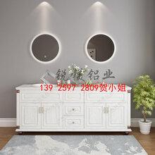 全铝家具浴室柜铝材厂家浴室柜全铝家具定制图片