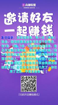 北京淘宝店铺优惠券如何设置