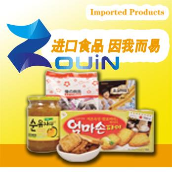 苏州蓝莓果茶进口报关公司