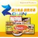 简单解析进口台湾蛋糕原料代理清关