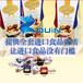 通关分析进口台湾汤料包清关公司