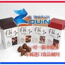 菲律宾奶油酱进口国际物流公司专业图片