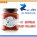 广州胡萝卜汁进口代理公司