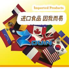 加拿大覆盆子酱进口代理公司实惠图片