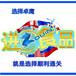 进口经验进口台湾汤料包报关公司