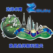 上海压缩饼干清关需要哪些资料实惠图片