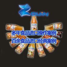 上海奶油酱进口代理公司专业图片