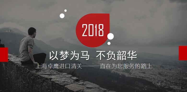除焊渣剂进口清关税率/宁波港报关公司时间