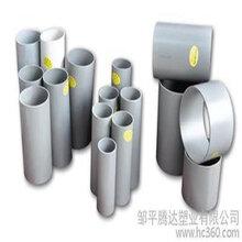 河口电力穿线管PVC材质厂家直供