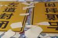 石河子交通标志牌道路指示牌制作生产